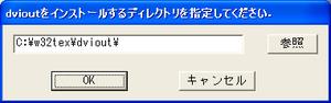 Tex_installer_3_19