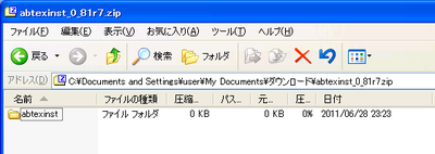 Tex_installer_3_archive_02a