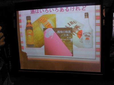 Android_sake_03