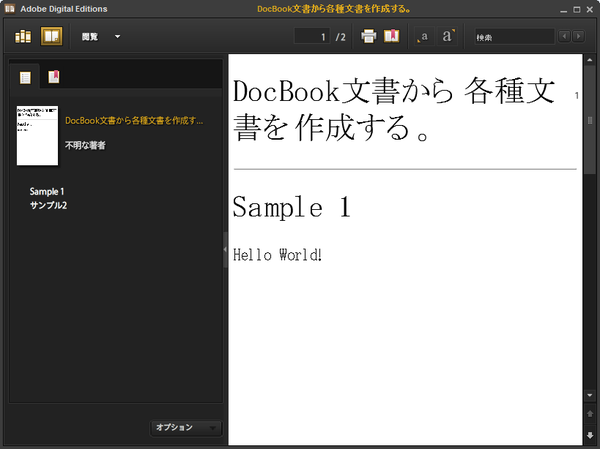 Sample_epub_1