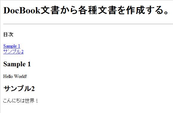 Sample_html