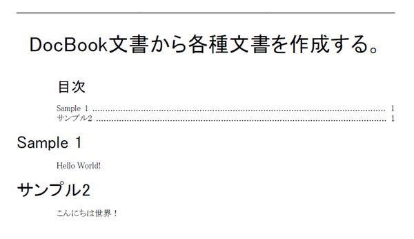 Sample_pdf
